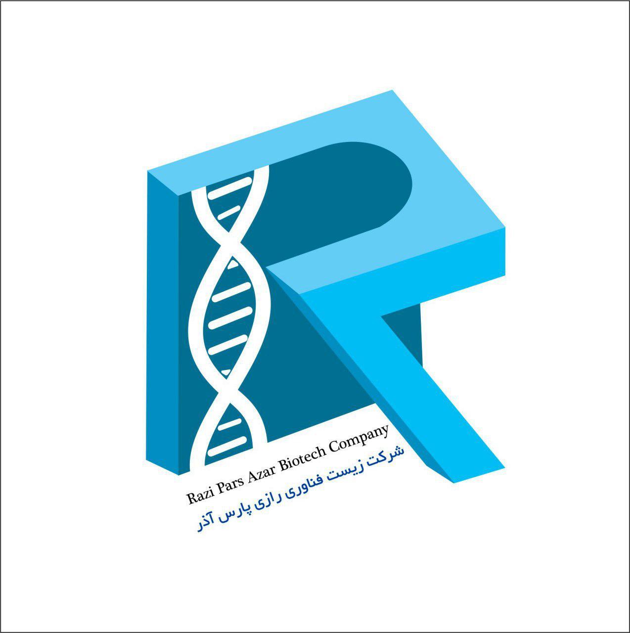 Razi Pars Azar Biotech Company