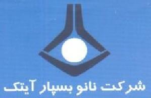 Nano Baspar Aytak Ltd