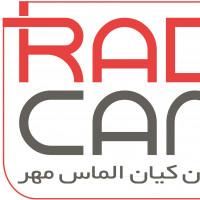 Rad Cavane Kian Almase Mehr