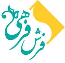 Nasaji Farokh Sepehr Kashan