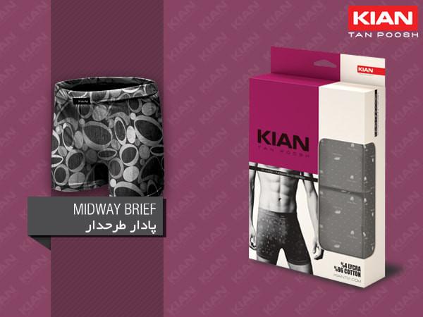 Anti bacterial Men's Underwear