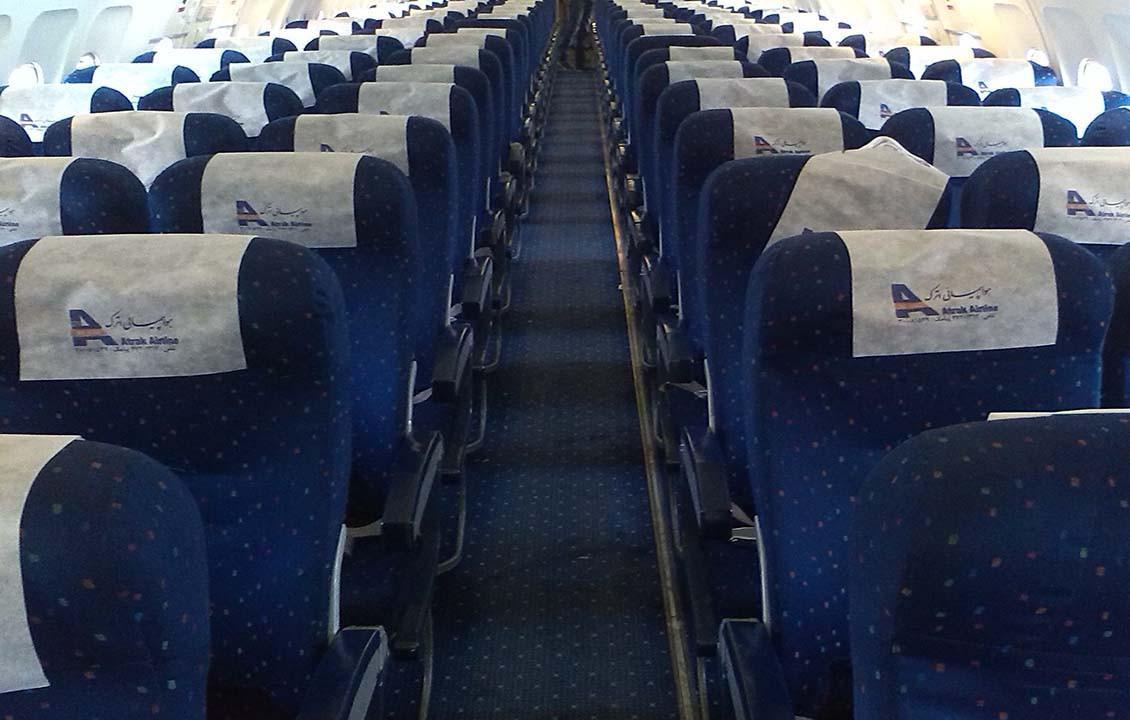 Antibacterial Plane Seat Covers