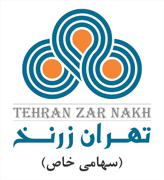 Tehran Zar Nakh