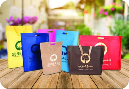 Antibacterial handbag