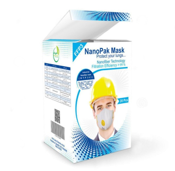 6-Layer Industry-Leading Valve Mask
