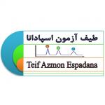 Teif Azmon Espadana