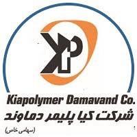 KIA POLYMER DAMAVAND CO