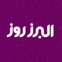 Alborz Shir Mahtab