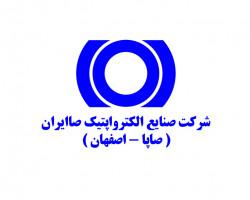 Electro Optic Sairan Industries Co.