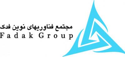Fadak Group, Fadak Advanced Technology Complex
