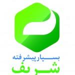 Baspar Pishrafteh Sharif Co.