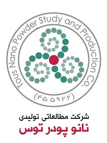 Toos Nano Powder Study Production