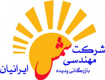 Padideh Shams Iranian