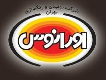 Tehran Uranus Paint MFG.Co