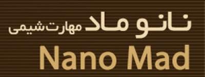 Nano Mad