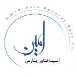 Amin Asia Fanavar Pars