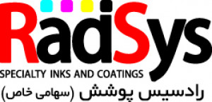 RadSys Pooshesh Co.