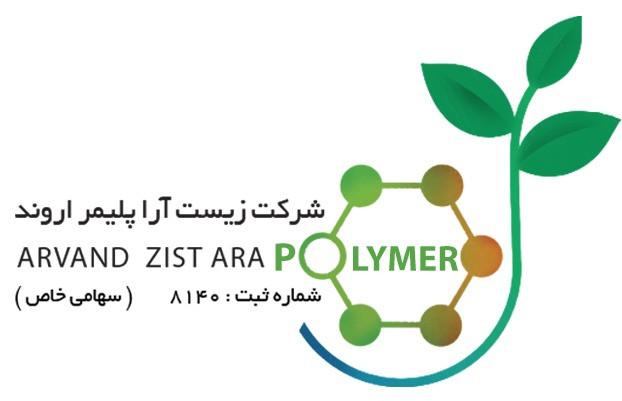 Arvand Zist Ara Polymer