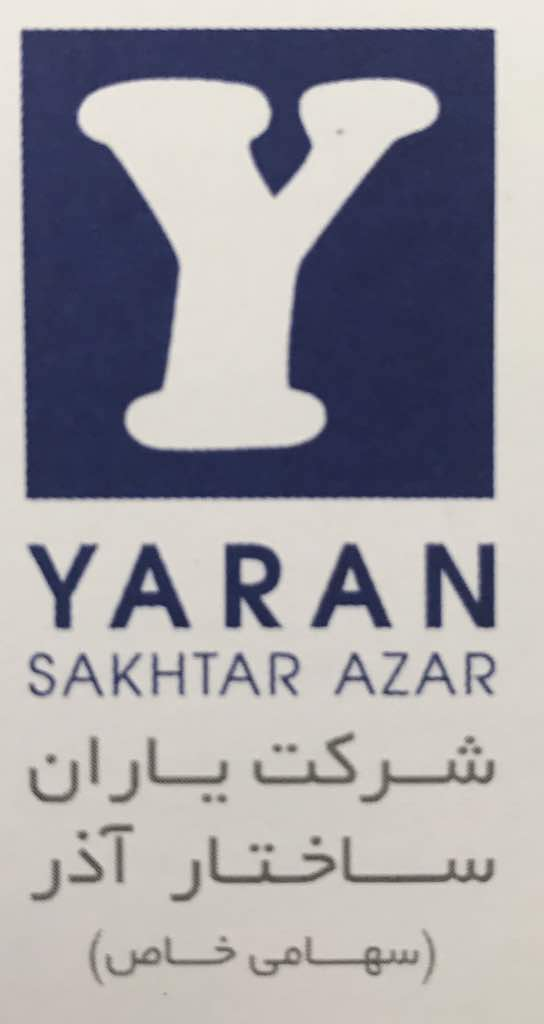 Yaran Sakhtar Azar