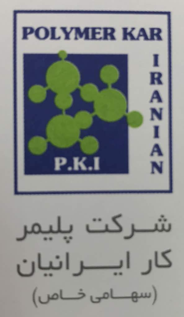 Polymer Kar Iranian