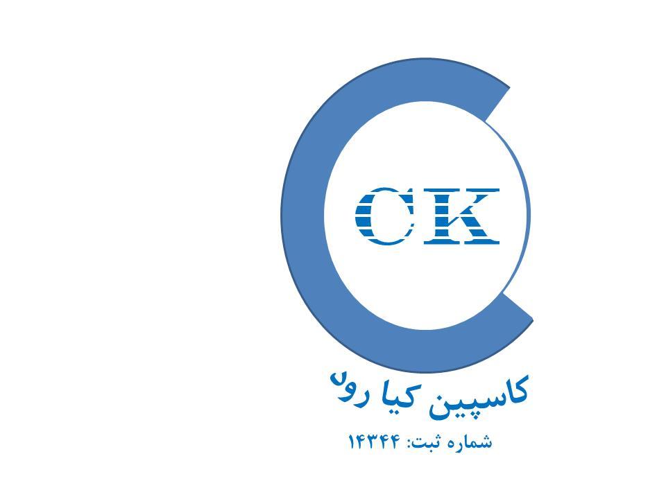 Caspian Kiarod