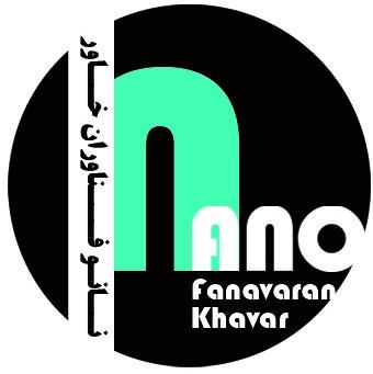 Nano Fanavaran Khavar