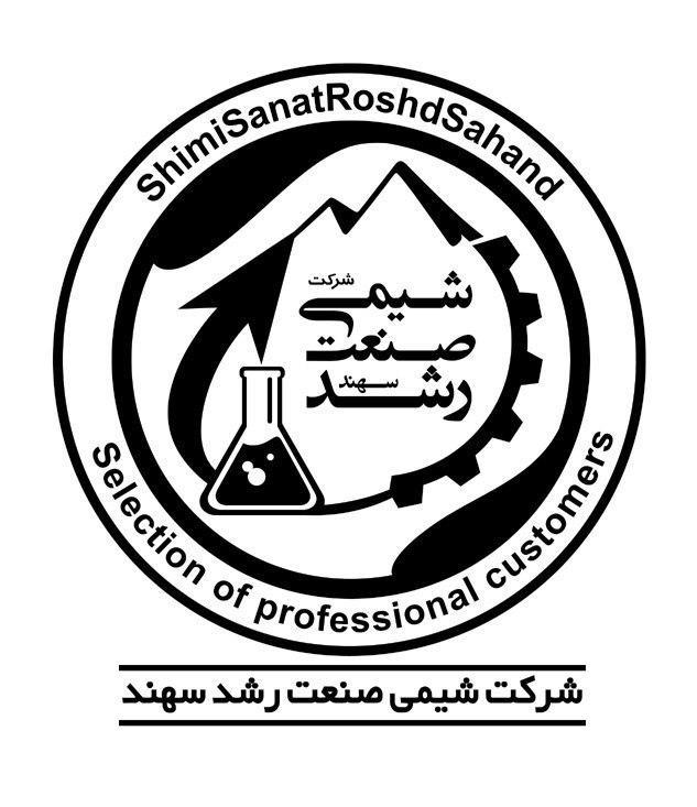 Shimi Sanaat Roshd Sahand