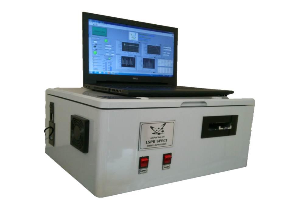 Localized Surface Plasmon Resonance Spectrometer