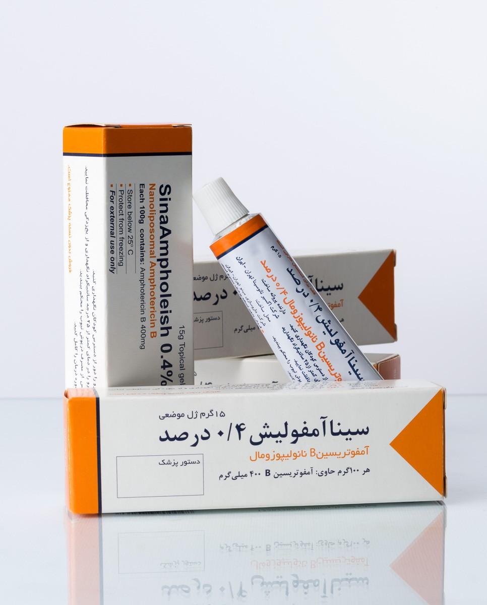 Cutaneous Leishmaniasis Treatment Topical Gel (Sina Ampholish)