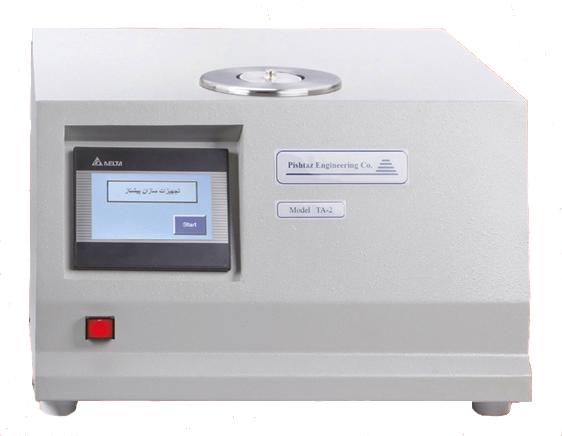Low Temperature Differential Scanning Calorimeter