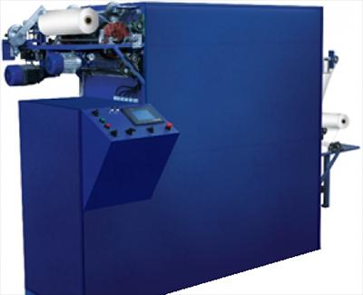 Nanofiber Mass Production Line