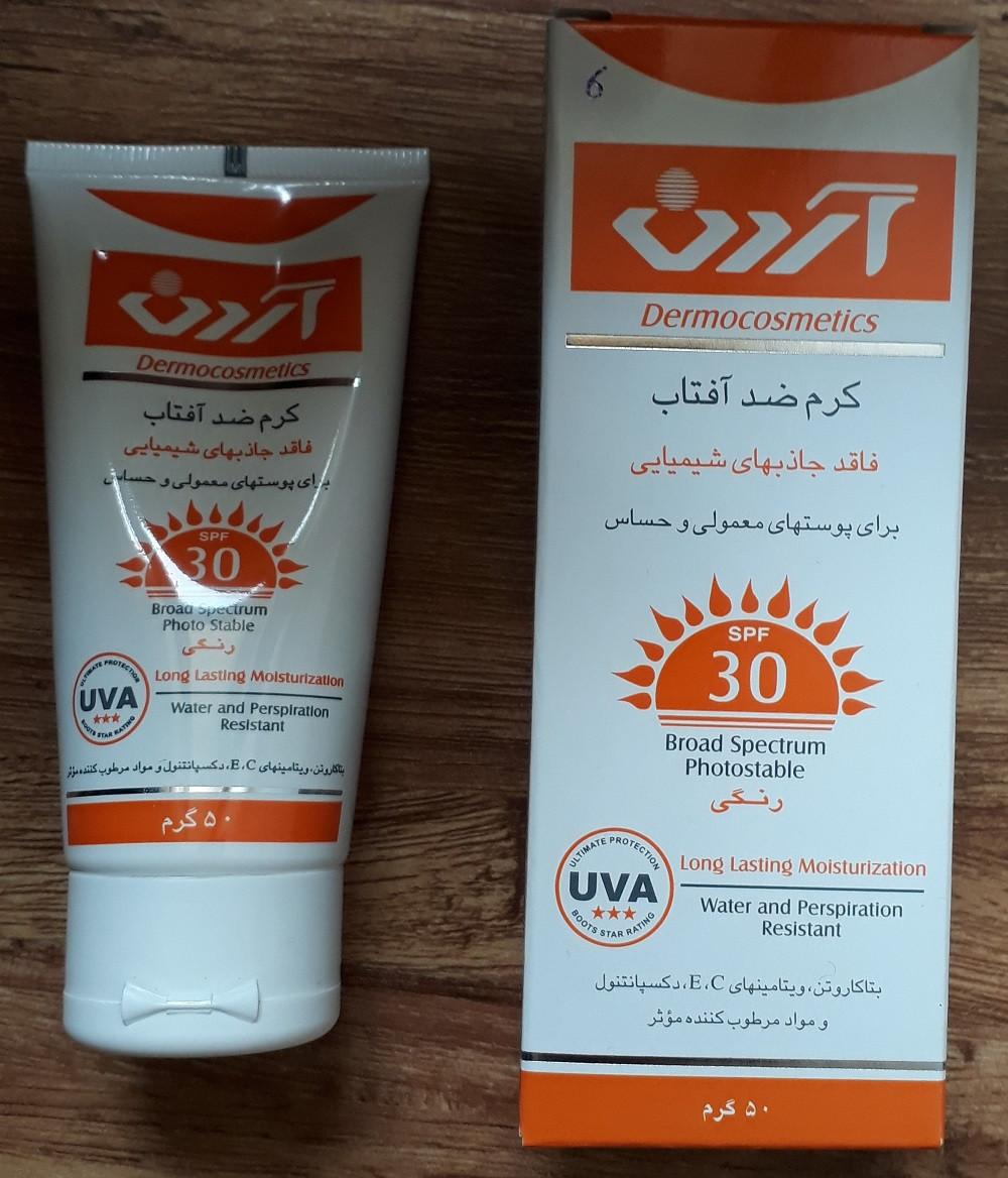 Total Sunblock Cream No Chemical Sunscreens (SPF:30)