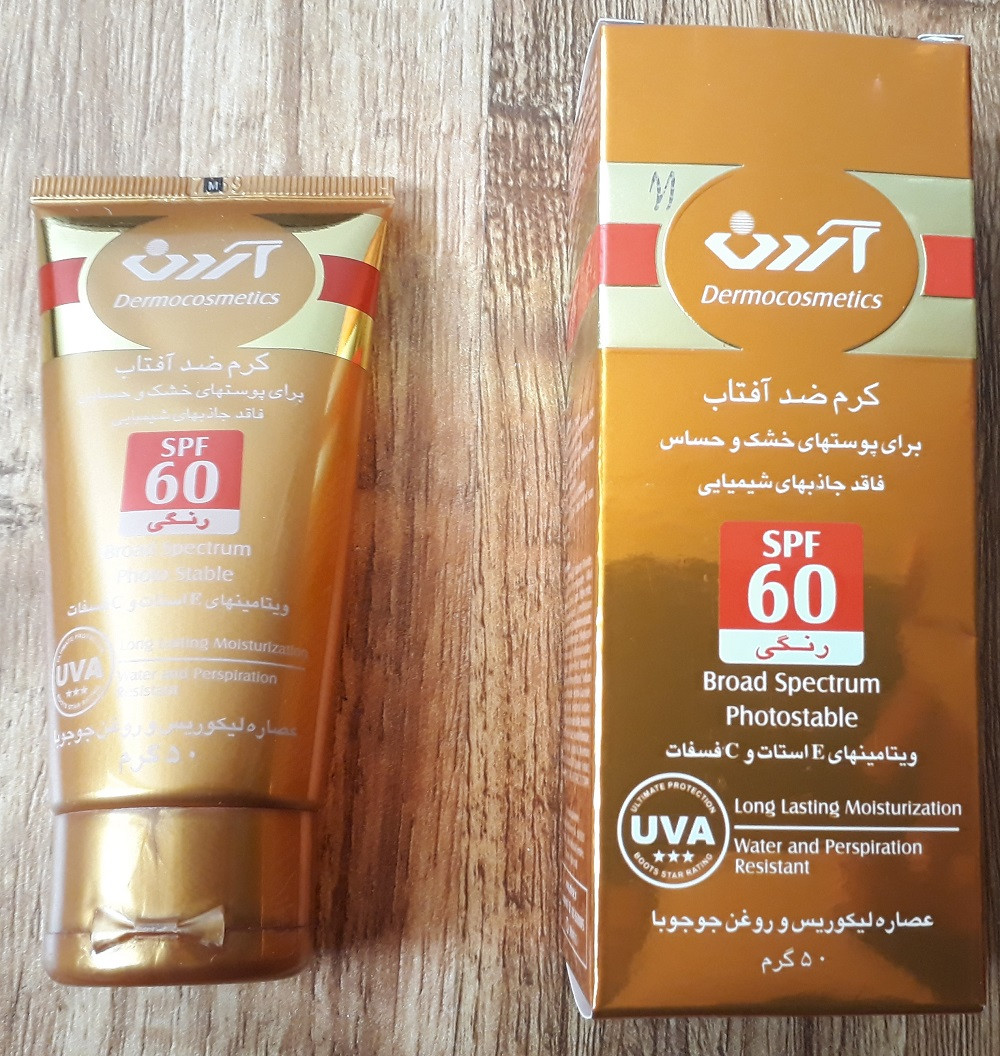 Total Sunblock Cream Dry and Sensitive Skins No Chemical Sunscreens (SPF:60)